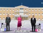 H διαφορά ΝΔ-ΣΥΡΙΖΑ στο 100% του exit poll