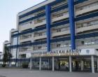 Ειδικότητα Αξιωματικού Υποστήριξης σε ανάπτυξη μέσων και logistics Frontex