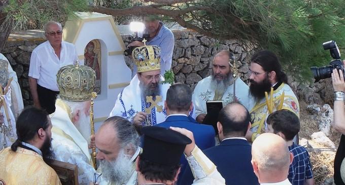 Εορτασμός Αγίας Ελέσας Κυθήρων