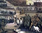 """""""17 Αυγούστου 1944"""" -75 χρόνια από το Μπλόκο της Κοκκινιάς (πρόγραμμα εκδηλώσεων)"""