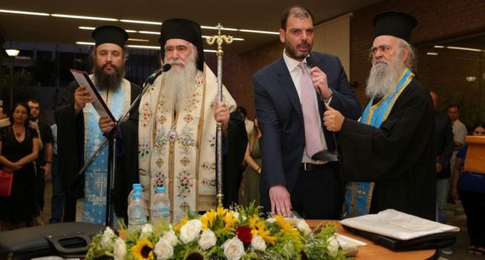Ορκίστηκε ο νέος Δήμαρχος Νίκος Χουρσαλάς και τα μέλη του Δημοτικού Συμβουλίου