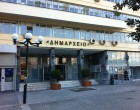 Ξεκινάνε πάλι οι συνεδριάσεις του δημοτικού συμβουλίου Πειραιά
