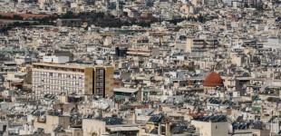 Κτηματολόγιο: Λήγουν οι προθεσμίες υποβολής δηλώσεων σε είκοσι περιοχές