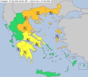 meteo-alarm-kairos-vroxes-17-08-2019_iefimerida