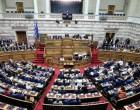 Σε διαβούλευση «εξπρές» ο νέος εκλογικός νόμος -Τι αλλαγές περιλαμβάνει στις έδρες