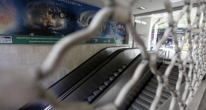 Απεργία 2 Οκτωβρίου: Ποια μέσα μεταφοράς θα τραβήξουν χειρόφρενο
