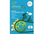 6ος Ποδηλατικός Γύρος Παπάγου – Χολαργού