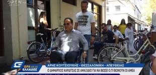 Βιωματική «εμπειρία»… κινητικότητας: ΔΗΜΑΡΧΟΣ κάθισε σε αναπηρικό αμαξίδιο για να δει όσα βιώνουν ΑμΕΑ στην πόλη του