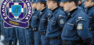 Ειδικοί φρουροί: Πότε και πως θα γίνουν οι διορισμοί