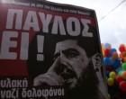 Διαδηλώσεις για τα έξι χρόνια δολοφονίας του Παύλου Φύσσα – Τι θα κάνει η Αστυνομία του Πειραιά