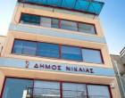 Νέοι Αντιδήμαρχοι στον Δήμο Νίκαιας-Αγ.Ι.Ρέντη