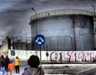 Στην Ευρωβουλή φέρνει το ΚΚΕ τη δυσοσμία σε Κερατσίνι και Δραπετσώνα