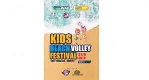 kids_volley