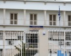 Χωρίς ανιχνευτή μετάλλων στην είσοδο για 6 μήνες ο Κορυδαλλός