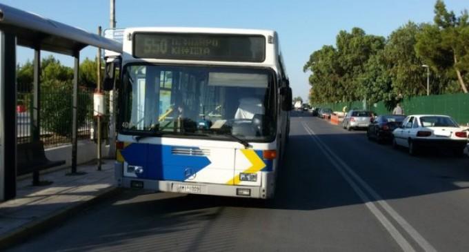 H υπομονή για το λεωφορείο που αργεί
