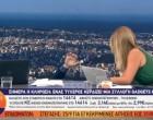 Γιώργος Παπαδάκης: Επική πτώση από την καρέκλα! (βίντεο)