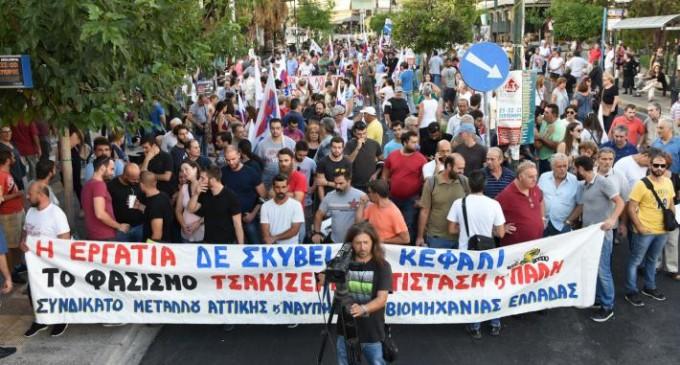 Κερατσίνι: Κινητοποίηση για τα έξι χρόνια από τη δολοφονία του Παύλου Φύσσα