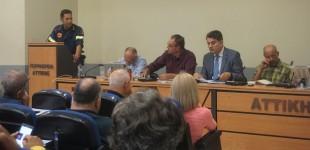 Συνεδρίαση του Συντονιστικού Οργάνου Πολιτικής Προστασίας του Κεντρικού Τομέα Αθηνών