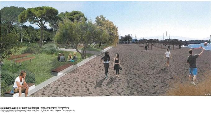 Μια παραλία από το μέλλον στη Γλυφάδα!