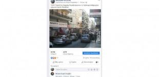 ΠΑΡΑΝΟΜΗ ΣΤΑΘΜΕΥΣΗ: Ζητούν πιο αυστηρά μέτρα – «Μπαράζ» από σχόλια στην ανάρτηση της ΚΟΙΝΩΝΙΚΗΣ
