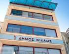 Την Δευτέρα συνεδριάζει το Δημοτικό Συμβούλιο Νίκαιας Αγ. Ι. Ρέντη