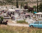 Αναβολή στη Δίκη Συνδέσμου Νεκροταφείου Σχιστού -ΜΗΧΑΝΙΚΗΣ