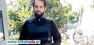 Ιερέας… αστυνομικός φυλάει σκοπιά στα Τρίκαλα – Έρευνα από την ΕΛ.ΑΣ