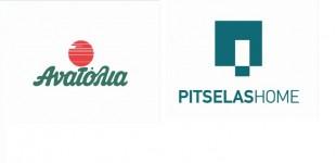 Επίσημο opening του νέου καταστήματος «Ανατόλια» -Pitselas home στον Πειραιά με μεγάλες εκπτώσεις (πρόσκληση)