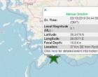 Σεισμός 5,1 Ρίχτερ νοτιοανατολικά της Ρόδου