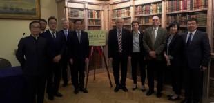 Κέντρο Κινεζικών Μελετών στο Ίδρυμα Αικατερίνης Λασκαρίδη