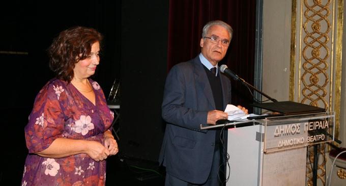 Εκδήλωση για την Παγκόσμια Ημέρα κατά του Σακχαρώδη Διαβήτη στο Δημοτικό θέατρο Πειραιά