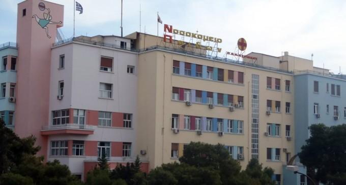 «Καμπανάκι» από την Ελληνική Παιδοψυχιατρική Εταιρία για τα έγκλειστα παιδιά στα νοσοκομεία Παίδων