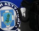 """Νίκαια: Τι αναφέρει η ΕΛΑΣ για το βαν που """"απαγάγει παιδιά"""""""