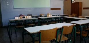 Μαθητής έβγαλε όπλο μέσα στο σχολείο – Τα έχασαν καθηγητές και συμμαθητές του!