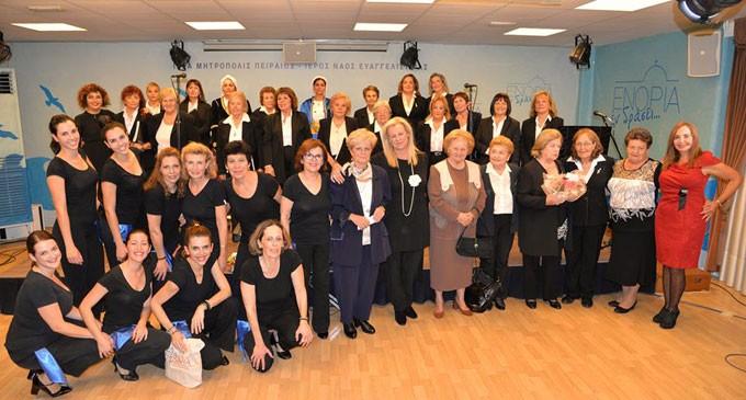 Εκδήλωση του Συνδέσμου Γυναικών Κρήτης & Νήσων Αιγαίου