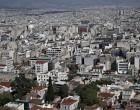 Προστασία α' κατοικίας: Δόθηκε τετράμηνη παράταση
