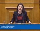 Το ΜέΡΑ25 στηρίζει την τροπολογία του Δήμου Κερατσινίου – Δραπετσώνας