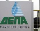 ΔΕΠΑ: Αποφασιστική κίνηση για την ανάδειξη της χώρας μας σε περιφερειακό ενεργειακό κόμβο