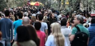 Κοινωνικό μέρισμα: Στις 17 Δεκεμβρίου ανοίγει η πλατφόρμα για τις αιτήσεις – Όσα πρέπει να γνωρίζετε