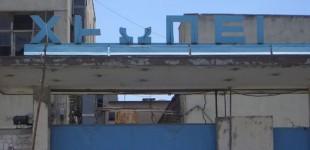 Μώραλης για ΧΡΩΠΕΙ: Αποτελεί μια ακόμη ιδιαιτέρως θετική εξέλιξη για την πόλη μας