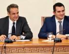 Δήμαρχος Αγίων Αναργύρων – Καματερού Σταύρος Τσίρμπας: «Μήνυμα αισιοδοξίας για τα θέματα του Δήμου η επίσκεψη του Πρωθυπουργού»