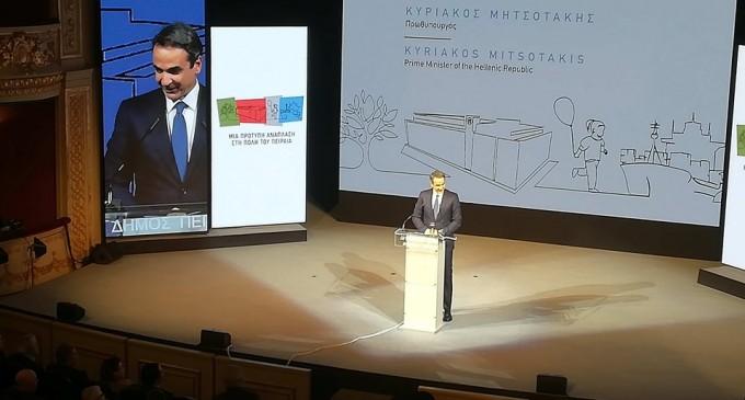 Η ΚΟΙΝΩΝΙΚΗ ΣΤΟ ΔΘΠ για την παρουσίαση της ανάπλασης του Αγ. Διονυσίου παρουσία του Πρωθυπουργού (ΦΩΤΟ)