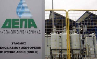 Υγροποιημένο φυσικό αέριο από την ΔΕΠΑ στον Πειραιά από το 2022