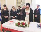 Πίτα Τμήματος Ελληνικού Ερυθρού Σταυρού Πειραιά