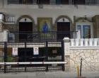 Ιερά Μητρόπολη Πειραιά: Για όσους βοηθούν το φιλανθρωπικό έργο της τοπικής μας Εκκλησίας