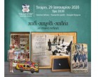 Παιδί –Παιχνίδι –Παιδεία: Εγκαίνια μουσειακής έκθεσης –Στρογγυλό τραπέζι –Θεατρικά δρώμενα