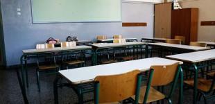 Κορωνοϊός: Παρατείνεται έως 10 Μαΐου το «λουκέτο» στα σχολεία – Τι θα γίνει με τις Πανελλαδικές