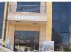 ΠΕΡΑΜΑ: Πρόσκληση για συζήτηση-ενημέρωση των παραγωγικών φορέων αναφορικά με την Μ.Π.Ε. του ΟΛΠ