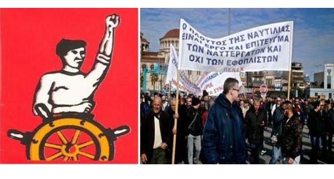 Στα «κάγκελα» η ΠΕΝΕΝ: Όχι στο νέο χαράτσι στα Ακτοπλοϊκά εισιτήρια!