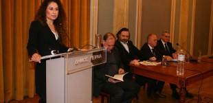 Με μεγάλη επιτυχία πραγματοποιήθηκε η παρουσίαση του βιβλίου Δημήτρη Σταθακόπουλου
